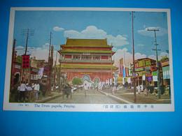 China,Beijing,Peking,Peiping,The Drum Pagoda,Buddhism Religion Building,street Shops,trade,stores,vintage Postcard - China
