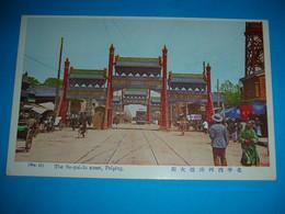 China,Beijing,Peking,Peiping,Su-pai-lo Street,shops,trade,stores,tram,trolley,bicycle,traffic,gate,vintage Postcard - China