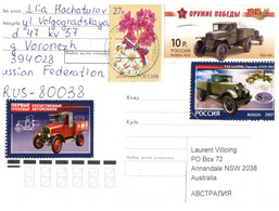 (P 17 Side) Russia Letter Posted To Australia - (2 Letter) - 1992-.... Fédération