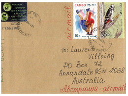 (P 17 Side) Russia Posted To Australia - (1 Letter + 1 Mushrooms Postcard) - 1992-.... Fédération