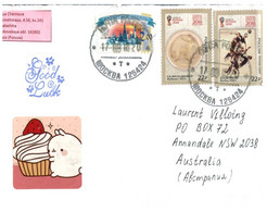 (P 17 Side) Russia Posted To Australia - (1 Letter + 1 Postcard) - 1992-.... Fédération