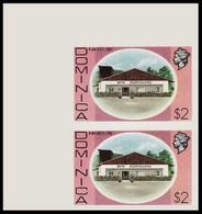 DOMINICA 1975 Rum Distillery Alcohol $2 CORNER IMPERF.PAIR - Vins & Alcools