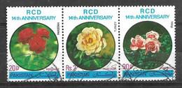 PAKISTAN USED STAMPS SET FLOWERS - Pakistan