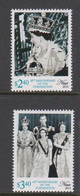 Niue  1214-15 2013 60th Anniversary Of Coronation Of QE II Mint Never Hinged - Niue