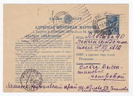 Russland Karte Mit Zensur - Lettres & Documents