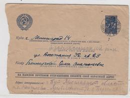 Russland Brief Mit Zensur - Lettres & Documents