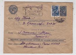 Russland R-Brief Mit Zusatzfrankatur Ozean NKWD - Lettres & Documents