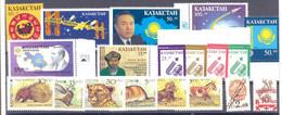 1993. Kazakhstan, Full Years. MNH ** - Kazajstán