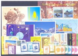 1998. Kazakhstan, Full Years. MNH ** - Kazajstán