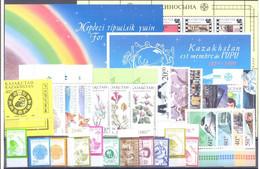 1999. Kazakhstan, Full Years. MNH ** - Kazajstán