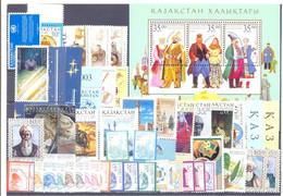 2003. Kazakhstan, Full Years. MNH ** - Kazajstán