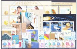 2005. Kazakhstan, Full Years. MNH ** - Kazajstán
