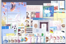 2006. Kazakhstan, Full Years. MNH ** - Kazajstán