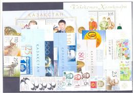 2007. Kazakhstan, Full Years. MNH ** - Kazajstán