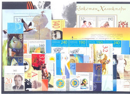 2010. Kazakhstan, Full Years. MNH ** - Kazajstán