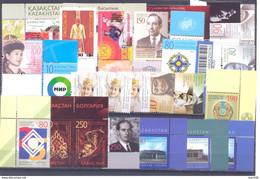 2012. Kazakhstan, Full Years. MNH ** - Kazajstán