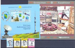2014. Kazakhstan, Full Years. MNH ** - Kazajstán