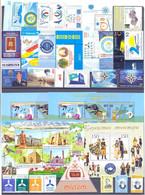 2017. Kazakhstan, Full Years. MNH ** - Kazajstán