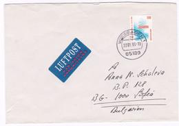 Germany – Bulgarien Brief 1999 - [7] Federal Republic