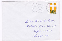 Germany – Bulgarien Brief 1998 - [7] Federal Republic