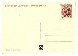 37327 - Entier - Entiers Postaux