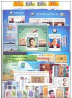 2013. Azerbaïjan. Full Years. MNH ** - Azerbaïjan