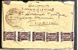37354 - 5 TP Pour L'Allemagne - Lettres & Documents