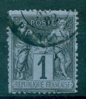 MONACO PRECURSEUR Sage N°83 T2 Ob Monaco Principauté C : 325 €. - Marcofilie