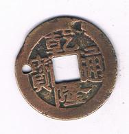 CASH  ??  CHINA /7568/ - China