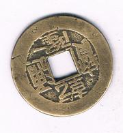 CASH  ??  CHINA /7569/ - China