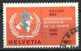 Schweiz Switzerland 1975. OMS/WHO Mi.-Nr. 39, Used O - Usati
