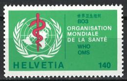 Schweiz Switzerland 1986. OMS/WHO Mi.-Nr. 40, Postfrisch *, MNH - Svizzera