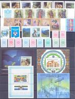 2001. Uzbekistan. Full Years. MNH ** - Uzbekistan