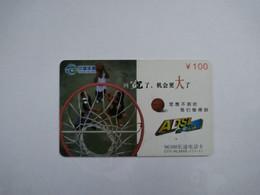 China Tietong Prepaid Cards, Basketball, Urumqi City, Xinjiang Refion, (1pcs) - Sport