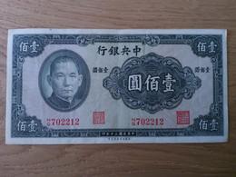 The Central Bank Of China 100 Yuan 1941 - Cina