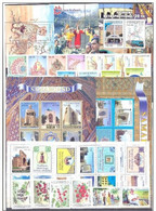 2007 Uzbekistan. Full Years. MNH ** - Uzbekistan