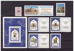 1994 Uzbekistan. Full Years. MNH ** - Uzbekistan