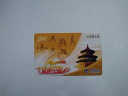 China Telecom Prepaid Cards, Basketball, Guangdong Province, (1pcs) - Sport