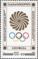 Georgia. 1994 Olimpic Committee. - Georgia