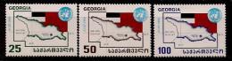 Georgia. 1993 First Anniversary Of Admission To UN. 3v - Georgia