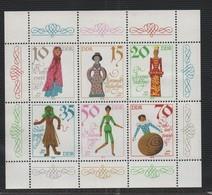 ALLEMAGNE   D.D.R  N° 2135/2140 **  - POUPEES ANCIENNES - Cote 6 € - Dolls