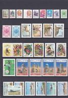 1995 Uzbekistan. Full Years. MNH ** - Uzbekistan