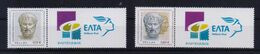 GREECE STAMPS 2016/PERSONAL STAMPS WITH LABEL/ARISTOTELIS -23/5/16-MNH-COMPLETE SET - Nuovi