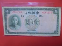 CHINE 10 YUAN 1937 Circuler (B.20) - Cina