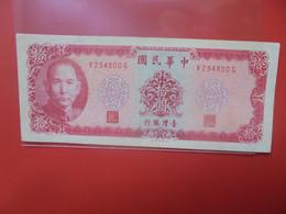 CHINE 10 YUAN ND Circuler (B.20) - Cina