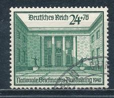 Deutsches Reich 743 Gestempelt Mi. 22,- - Oblitérés