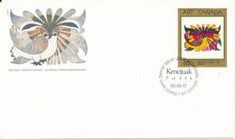 Canada FDC 17-5-1993 ART Canada With Cachet - Primi Voli