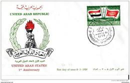 136 - 22 - Enveloppe 1er Jour 1959 1st Anniversary - Oblit Spéciale - Siria