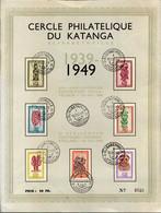 Belgisch Congo - Uit De Reeks 277/95, Cercle Philatélique Du Katanga - 1947-60: Used