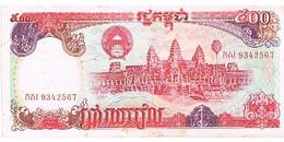 CAMBODGE  ?  BILLET DE 500      1991     N°9342567                              BI18 - Cambodja